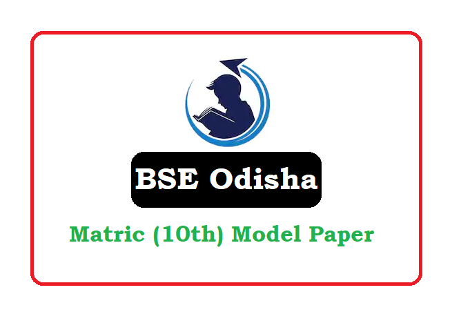 BSE Odisha 10th Model Paper 2020 Odisha Board Matric Sample