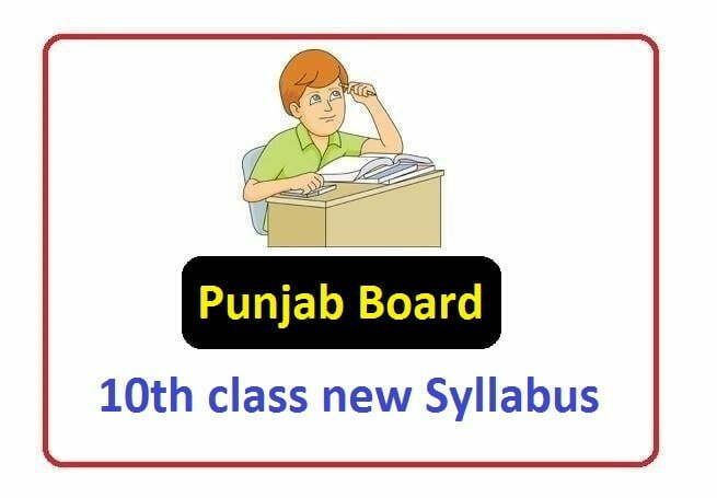 PSEB 10th Syllabus & Exam Pattern 2020, PSEB 10th Syllabus 2020
