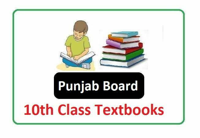 Punjab Board 10th Textbooks 2021