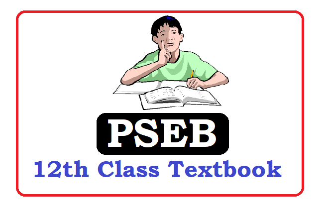 PSEB 12th Class Textbook 2020, PSEB 12th Class book 2020, Punjab 12th Class book 2020