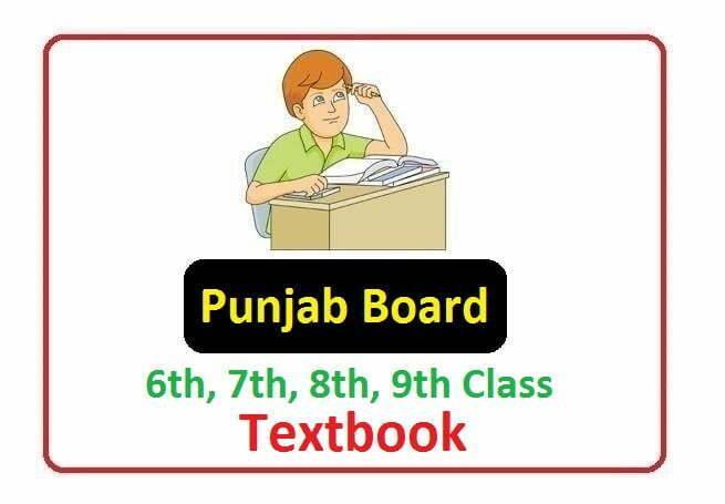 PSEB 6th, 7th, 8th, 9th Class Syllabus 2020, Punjab 6th, 7th, 8th, 9th Class Syllabus 2020