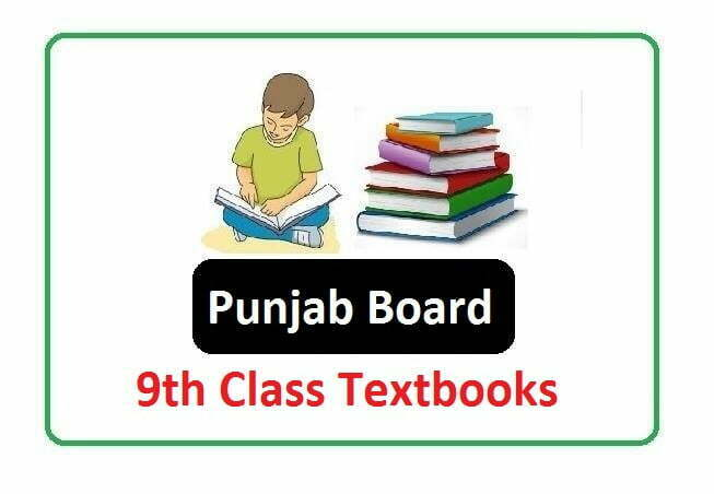 PSEB 9th Class Textbook 2020, Punjab Board 9th Class Textbook 2020