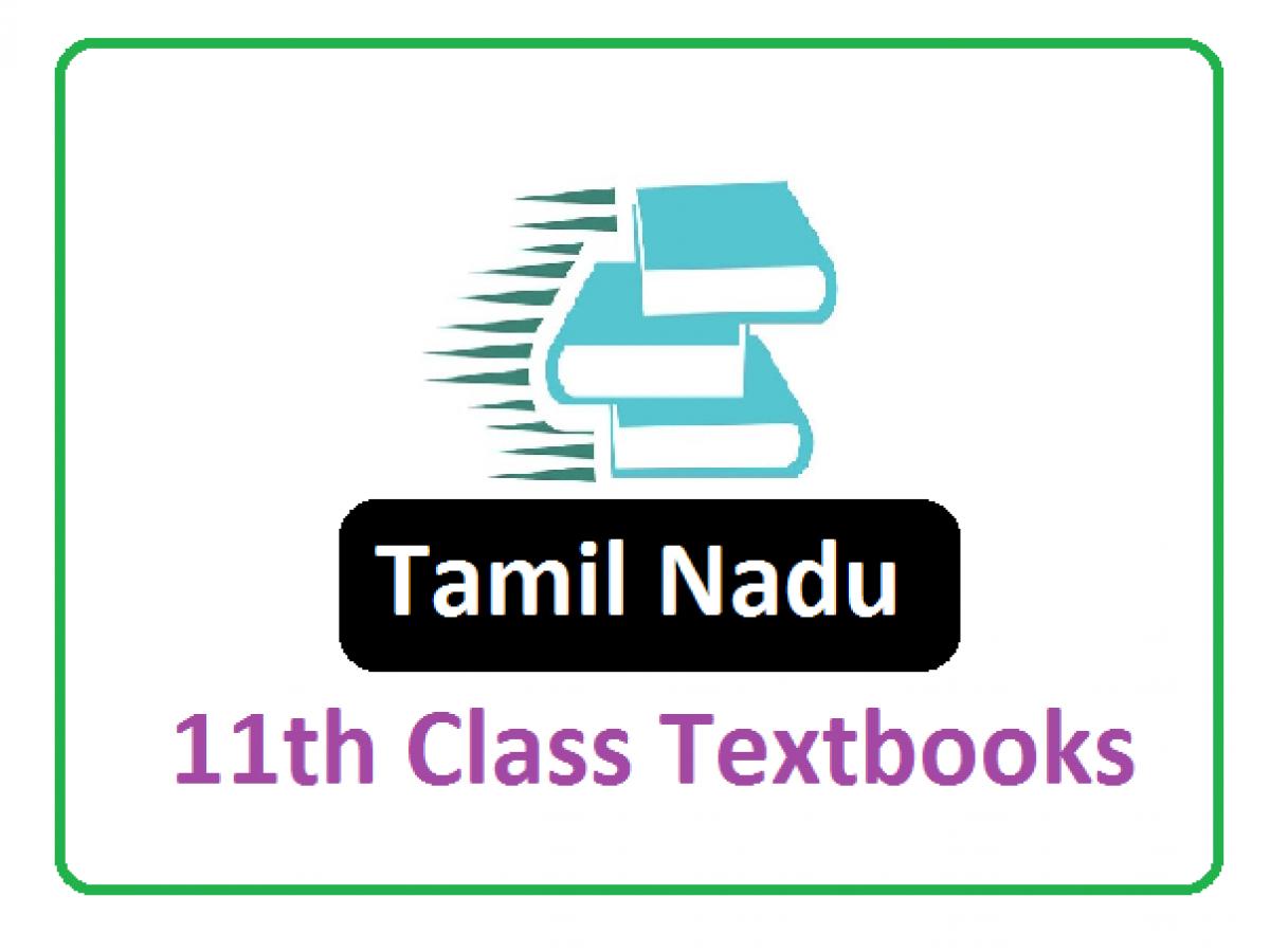 Tn 11th Class Textbook 2020 Tn 1 Books 2020 All Subject Pdf Download