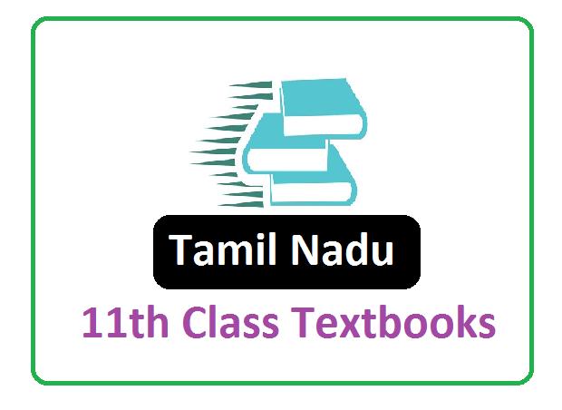 TN 11th Textbook 2020, Tamil Nadu 11th Textbook 2020