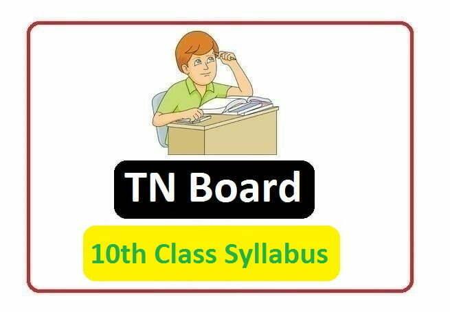 Tamil Nadu SSLC New Syllabus 2021