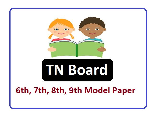 TN Board 6th, 7th, 8th, 9th Model Paper 2020, TN 6th, 7th
