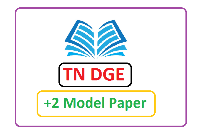 TN Plus Two Question Paper 2021, TN Plus Two Model Paper 2021