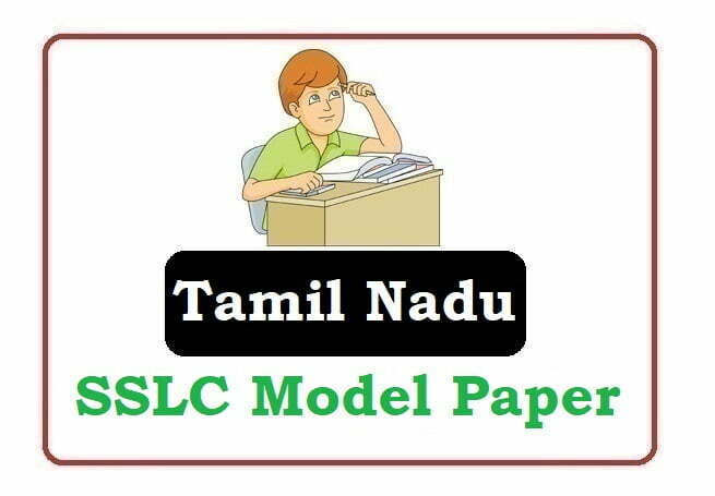 TN SSLC Model Paper 2021 ,  TN SSLC Question Paper 2021