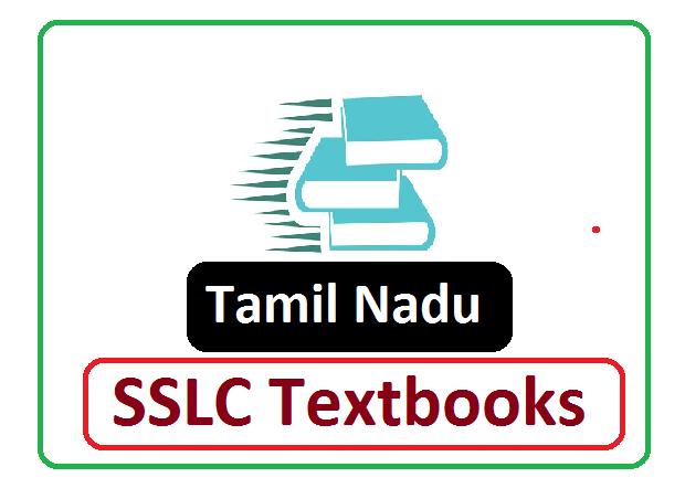 TN SSLC Textbook 2020, tamilnadu SSLC Textbook 2020