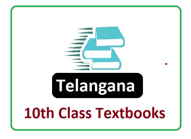 Telangana 10th Class Books 2021