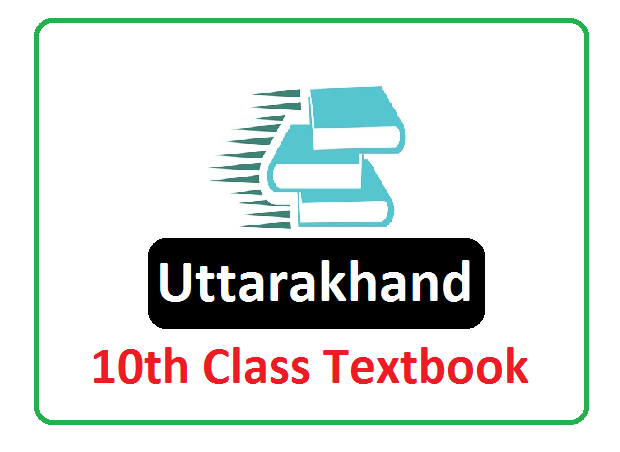 UBSE 10th Class Textbooks 2021