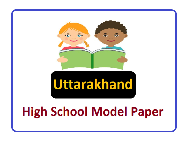 UK Board 10th Model Paper 2021, UBSE 10th Important Questions 2021