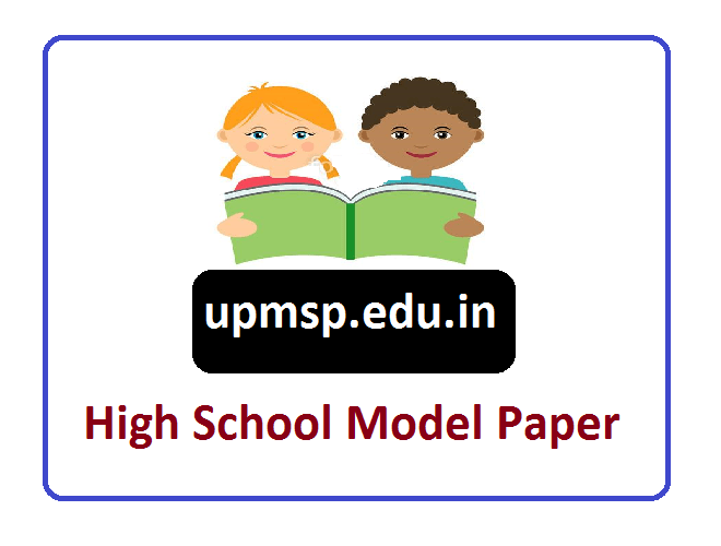 UP 9th & 10th Important Questions 2021, UP 9th & 10th Previous Questions Paper 2021