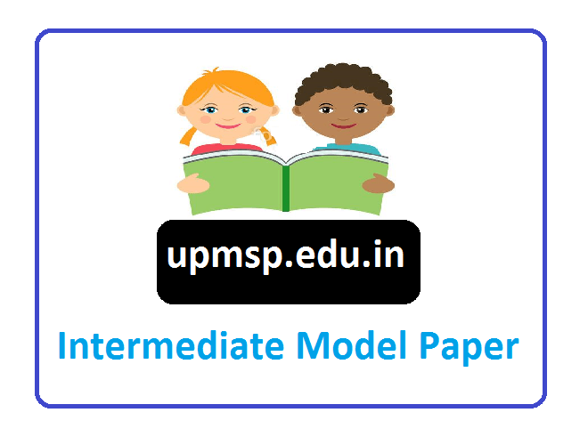 UP Board 11th & 12th  Model Question Paper 2021, UPMSP 11th & 12th Question Paper 2021