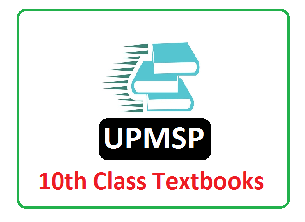 UPMSP 10th Textbook 2022