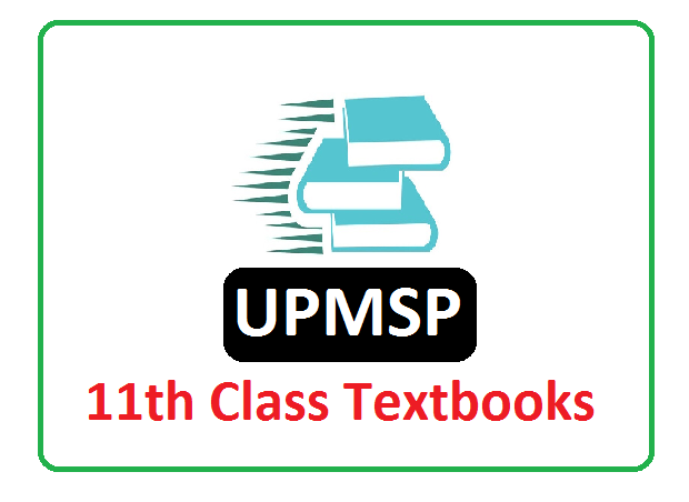 UP Board 11th Textbook 2021