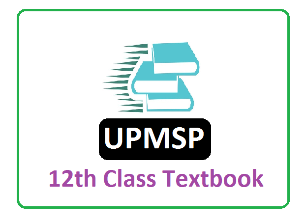 UP 12th Class Books 2022