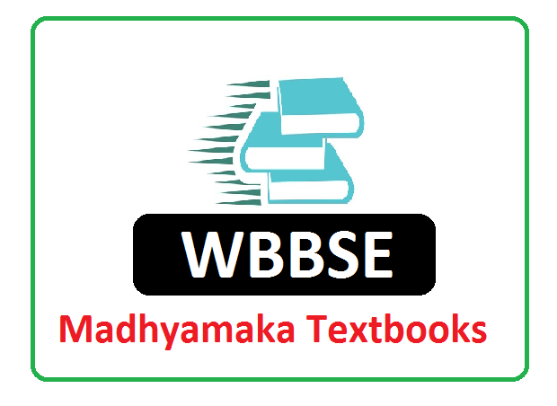 WBBSE 10th Textbook 2021
