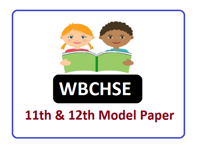 WBCHSE 11th & 12th Class Model Paper 2021, West Bengal 12th Class Model Paper 2021