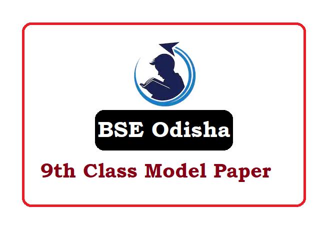 Odisha 9th Model Paper 2021, BSE Odisha 9th Question Paper 2021