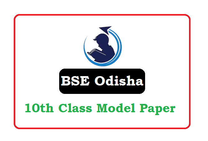 Odisha Matric Model Paper 2021, BSE Odisha Matric Question Paper 2021