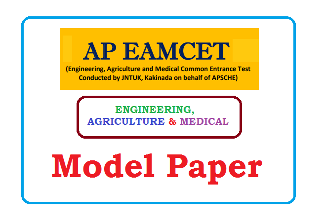 AP EAMCET Model Paper 2020