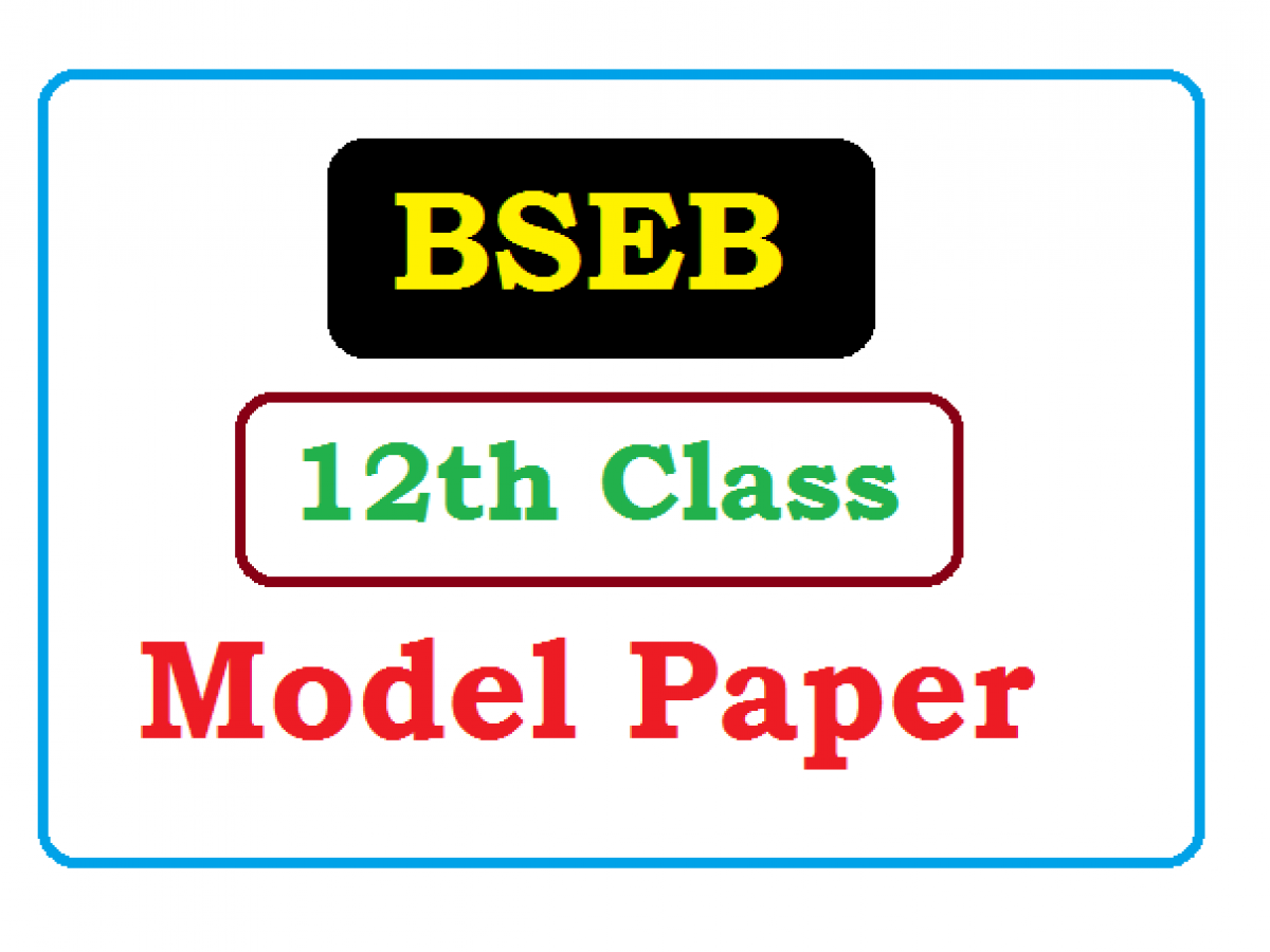 Bihar 12th Class Question Paper 2021, BSEB Intermediate Important Question  2021 Pdf Download