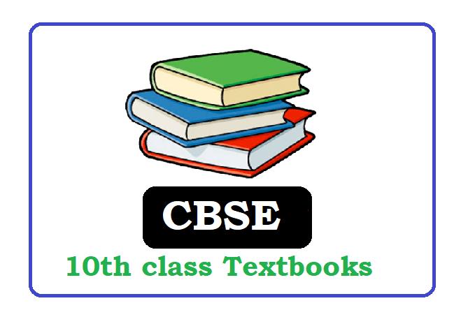 CBSE Class 10th Textbooks 2021