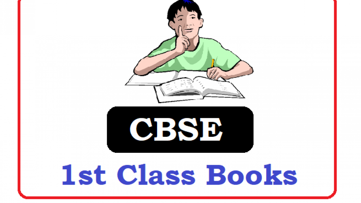 cbse 1 standard books free download