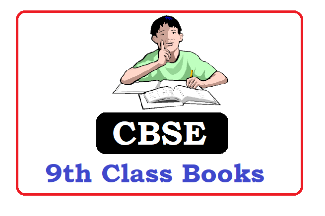 CBSE Class 9th Textbooks 2020, CBSE Class 9th books 2020