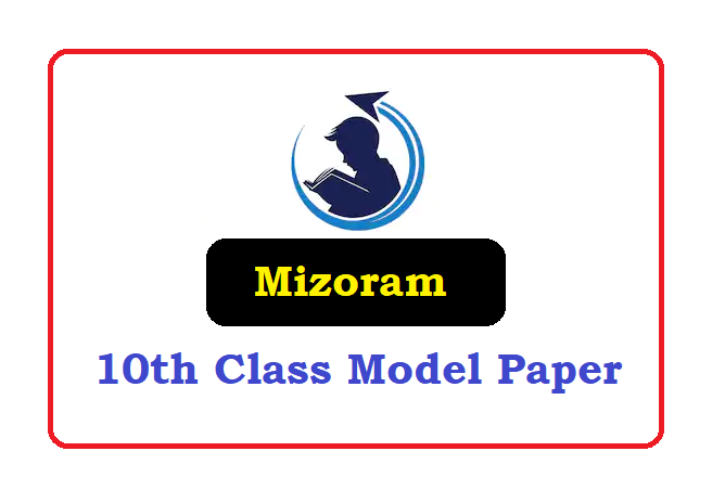 MBSE HSLC Model Paper 2021