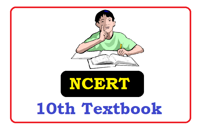 NCERT  10th Class Social Science Books 2021