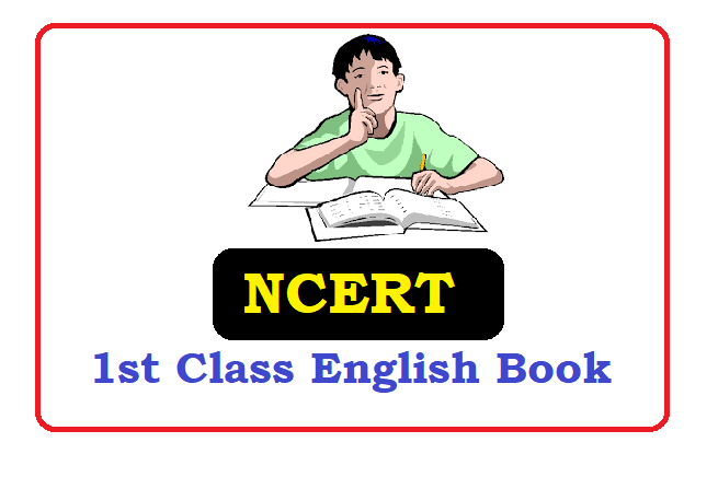 NCERT 1st Class English Textbook 2021