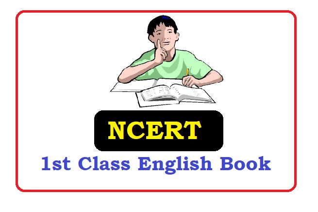 NCERT 1st Class English Textbook 2020 Pdf Download