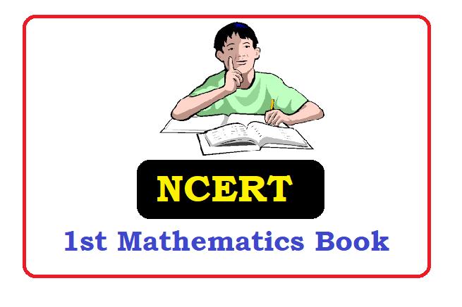 NCERT 1st Class Mathematics Textbook 2021