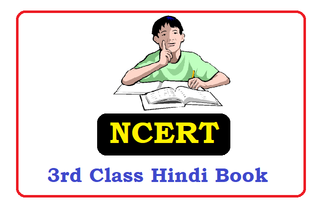 NCERT 3rd Class Hindi Textbook 2020