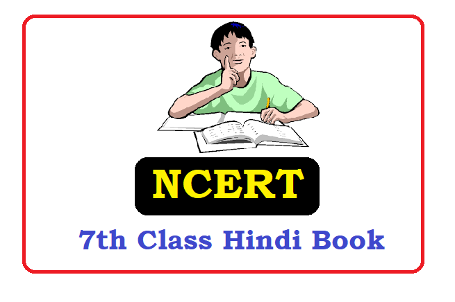 NCERT 7th class Hindi Textbook 2021