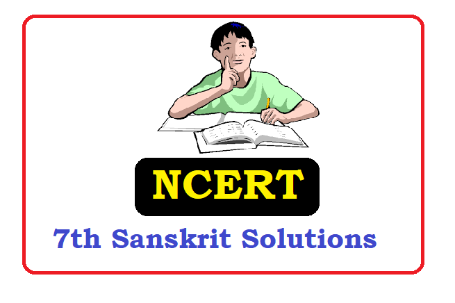 NCERT 7th Class Sanskrit Solutions 2020