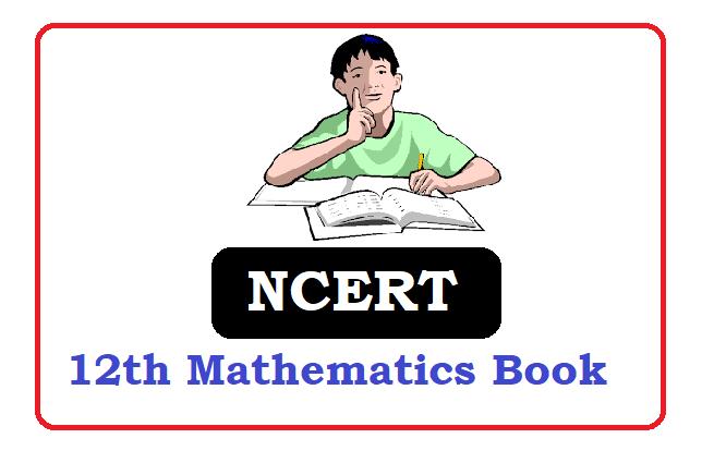 NCERT Maths Books 2020, NCERT Maths Textbooks 2020