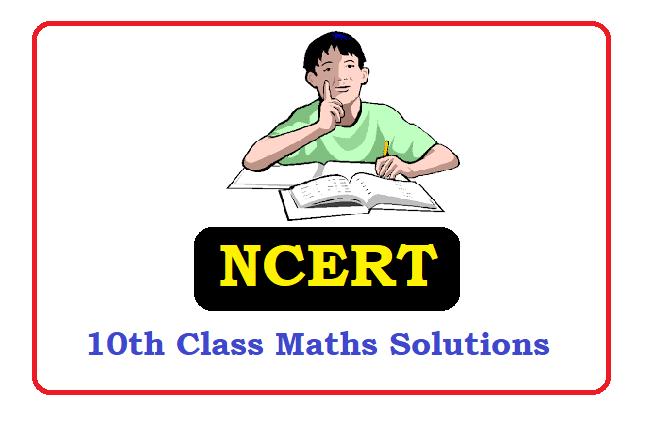 NCERT 10th Class Maths Solutions 2020