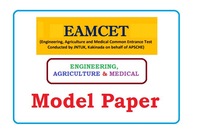 TS EAMCET Model Paper 2020