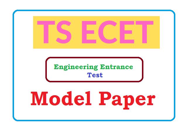 TS ECET Model Paper 2022