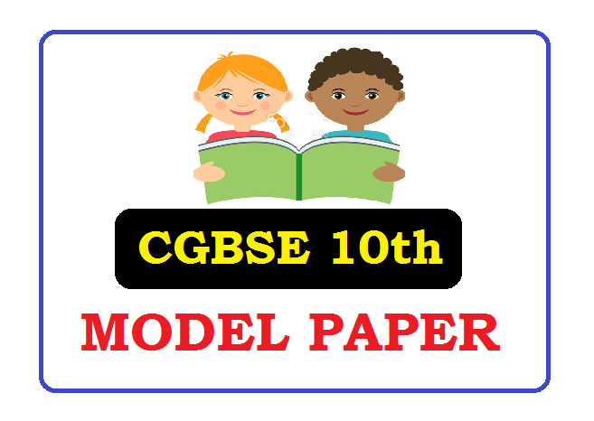 CGBSE 10th Model Paper 2020