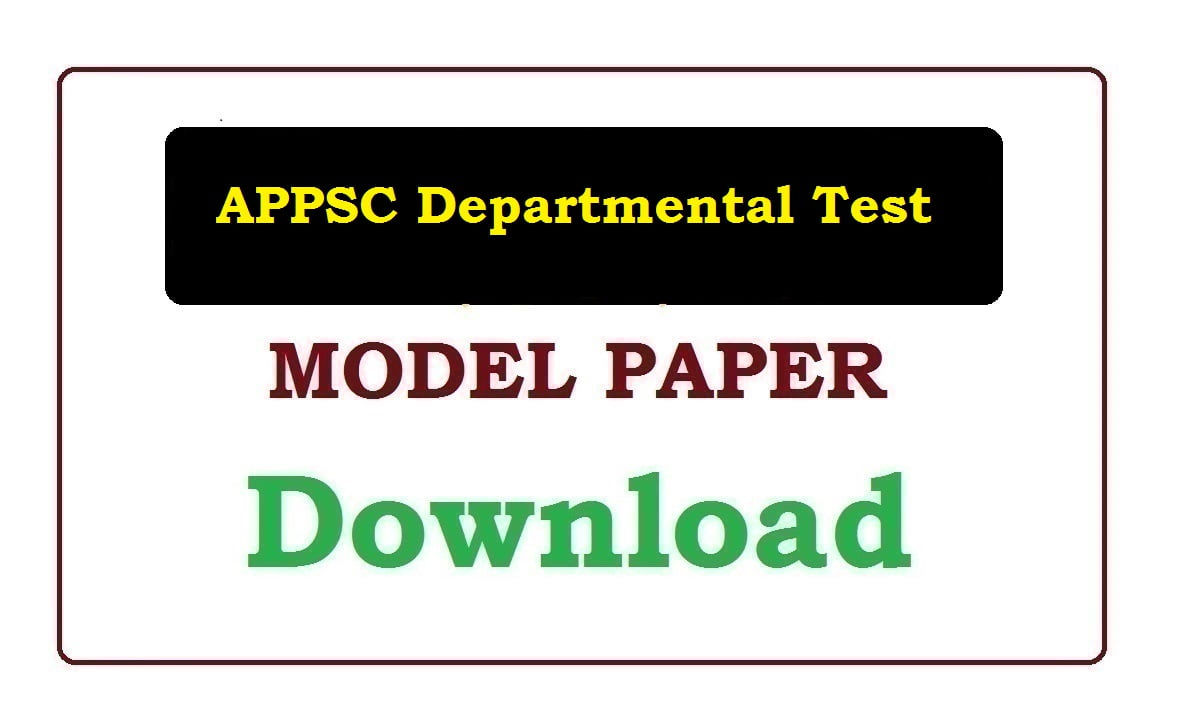 APPSC Departmental Test Model Paper 2020