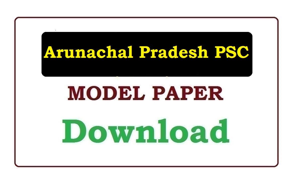 Arunachal Pradesh PSC Departmental Test Model paper 2020