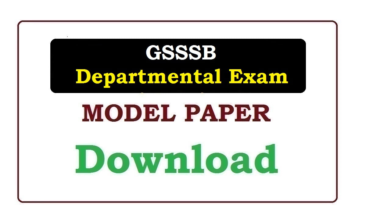 GSSSB Departmental Exam Model Paper 2020