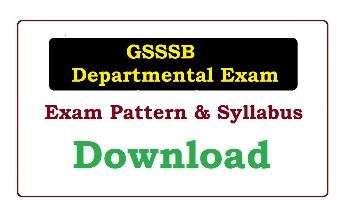 GSSSB Departmental Exam Pattern & Syllabus 2020