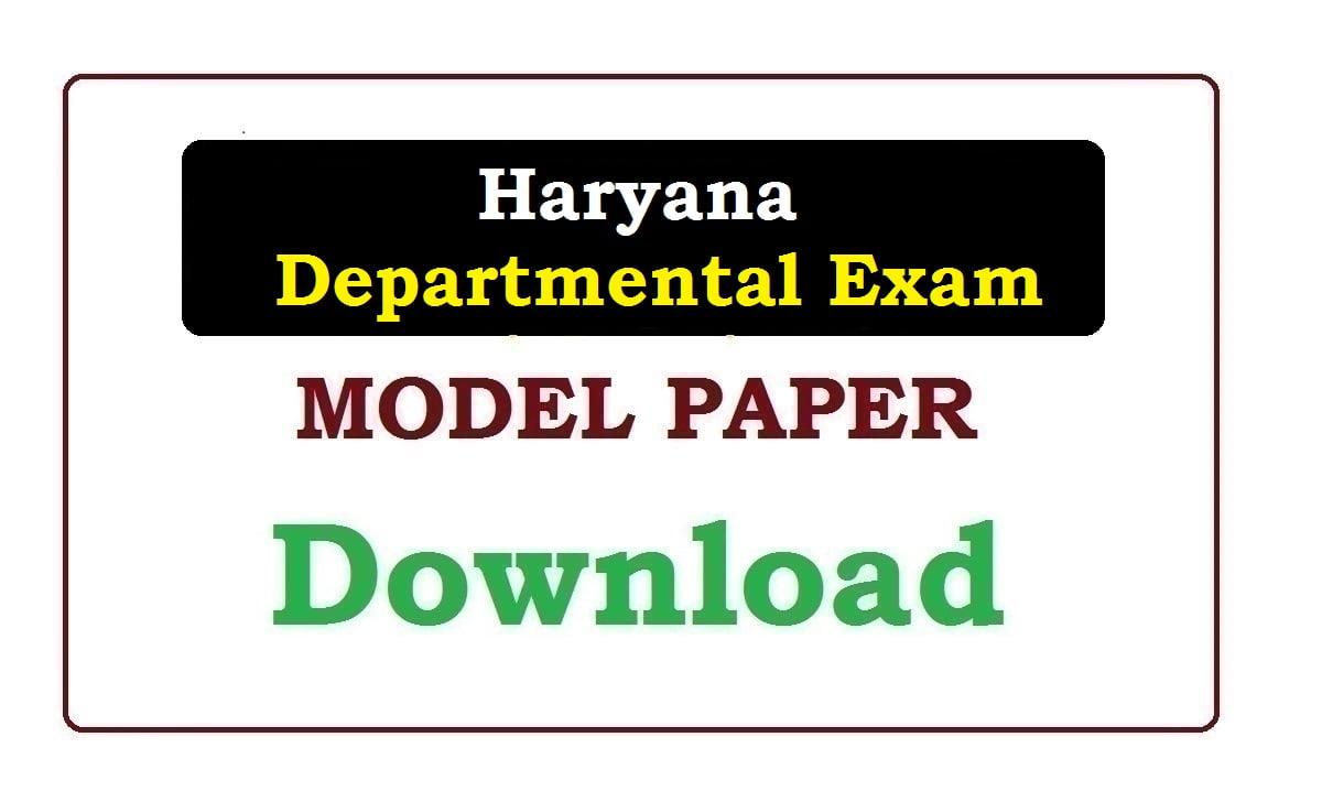 Haryana Departmental Exam Model Paper 2020