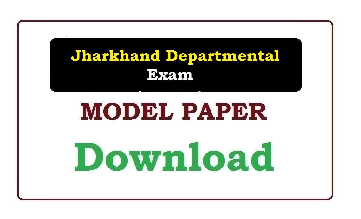 Jharkhand Departmental Exam Model Paper 2020