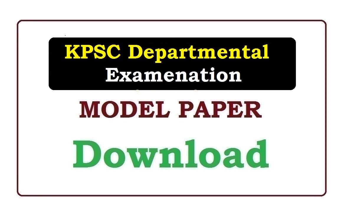 KPSC Departmental Exam Model Paper 2020